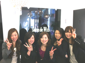 Salon de With�ʥ���󡦥ɡ�������������Ź